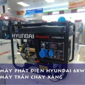 May Phat Dien Chay Xang Gia Re 1