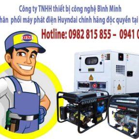 May Phat Dien Ninh Binh 2
