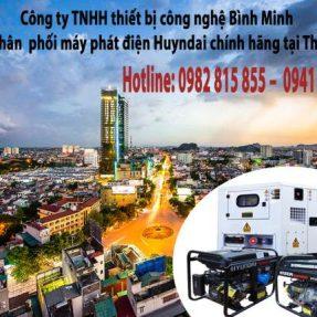 May Phat Dien Thanh Hoa 1